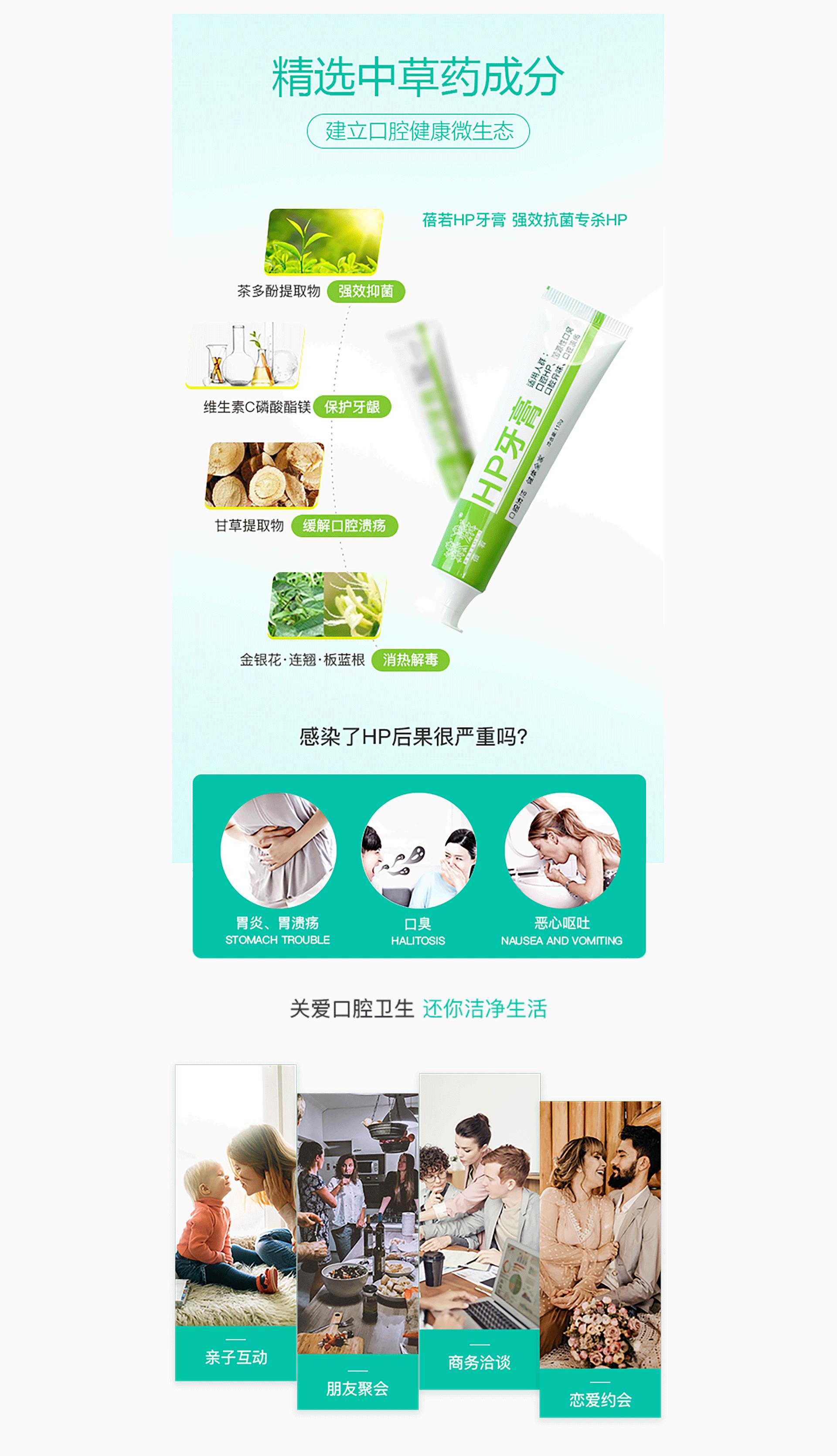 蓓若系列新品介绍